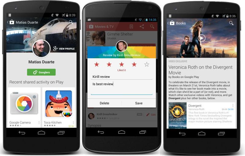 Google Play 4.8.19