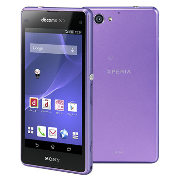 Sony Xperia A2 with 4.3-inch HD display, 20.7MP Camera ...