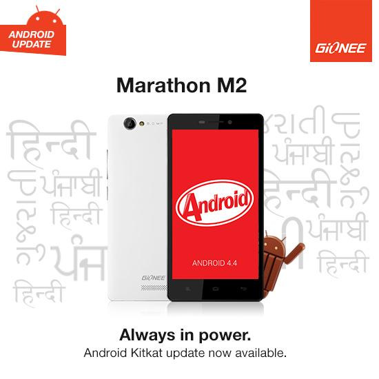 Gionee M2 gets Android 4.4 KitKat update, brings support ...
