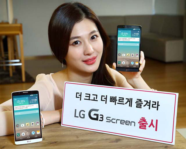 for download how to set to internal memory lg g3