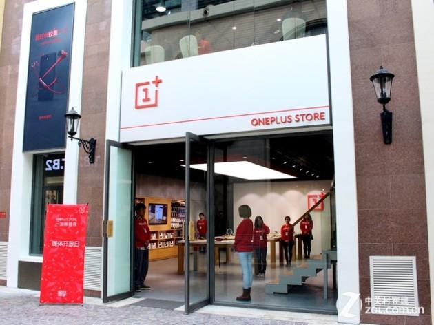oneplus-store-1-630x472