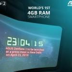 Asus Zenfone 2 India launch invite