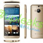 HTC One M9+ leak