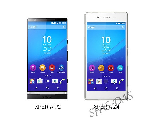Sony Xperia P2 leaked with flagship Xperia Z4 like ...