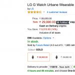 G Watch Urbane Amazon India