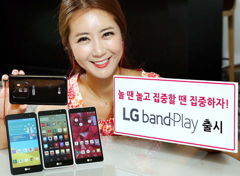 LG Band Play with 5 inch HD display Snapdragon 410 SoC 80fe4b24d5