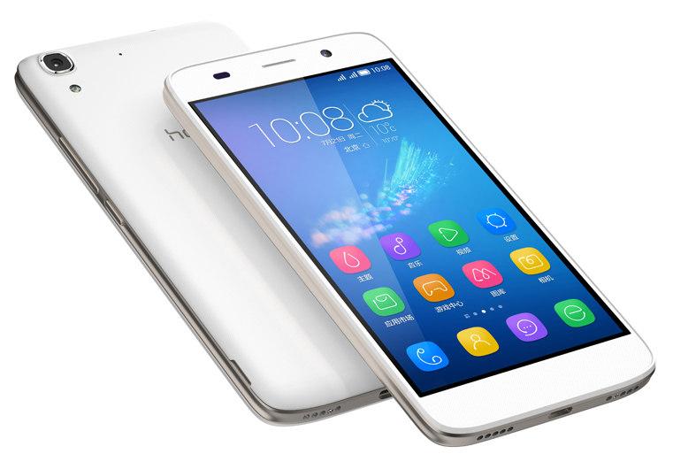 Huawei Honor 4a With 5 Inch Hd Display 2gb Ram 4g Lte