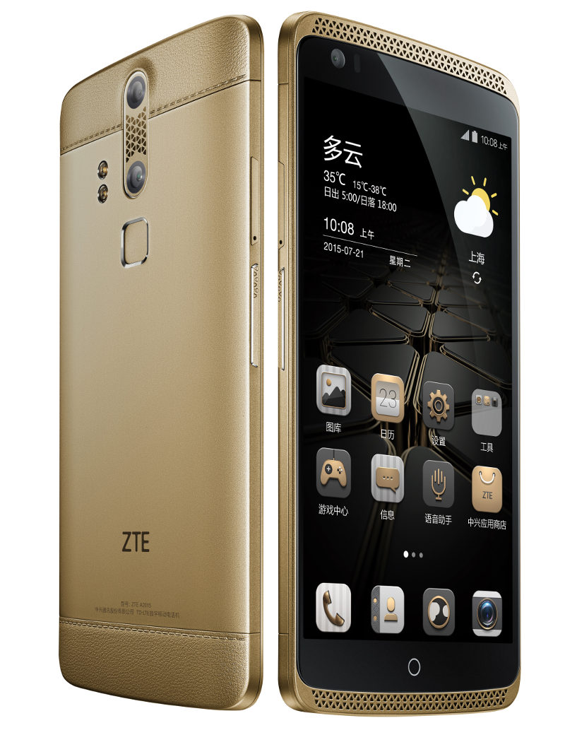 year zte axon fingerprint sensor all Japanese