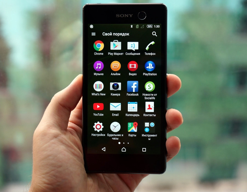 Sony xperia m5 video test - 3 7
