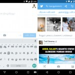 Twitter for Android Tamil