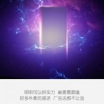 HTC-Aero-A9-invite-leak