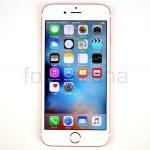 Apple iPhone 6s_fonearena-01
