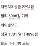 Samsung-Exynos-M1-Mongoose-GeekBench-Scores