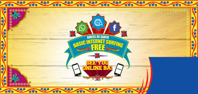 Aircel Free Basic Internet