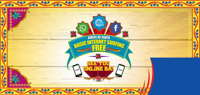 Aircel Free Basic Internet