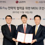 LG Pay announcement