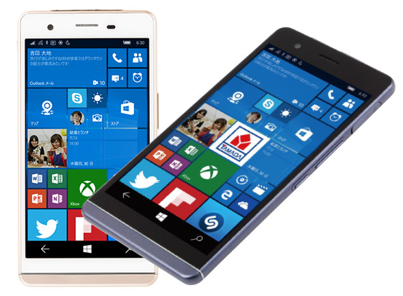 Yamada denki every phone with 5 5 inch hd display windows for Window 4g phone
