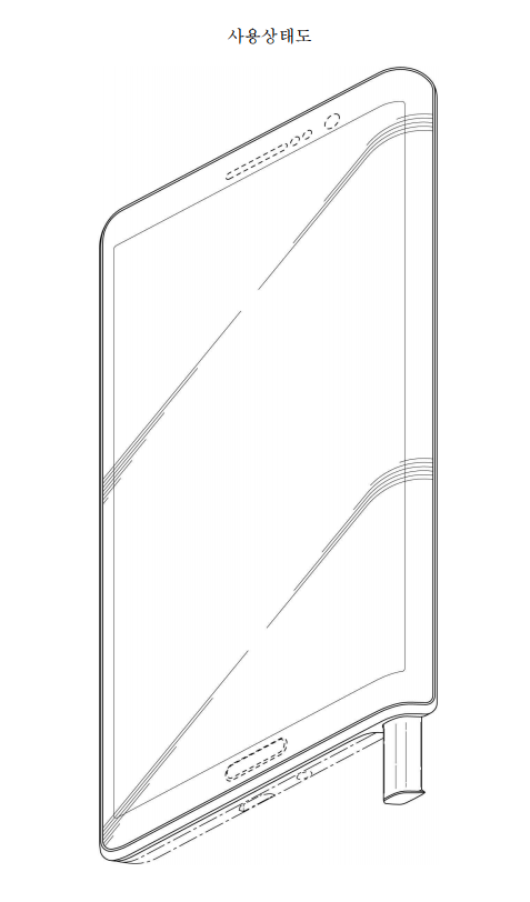 Samsung patents a smartphone cover with built-in S Pen