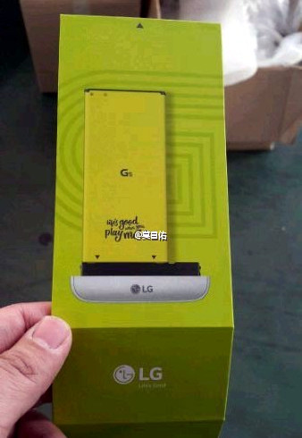 LG G5's removable battery surfaces in new leak