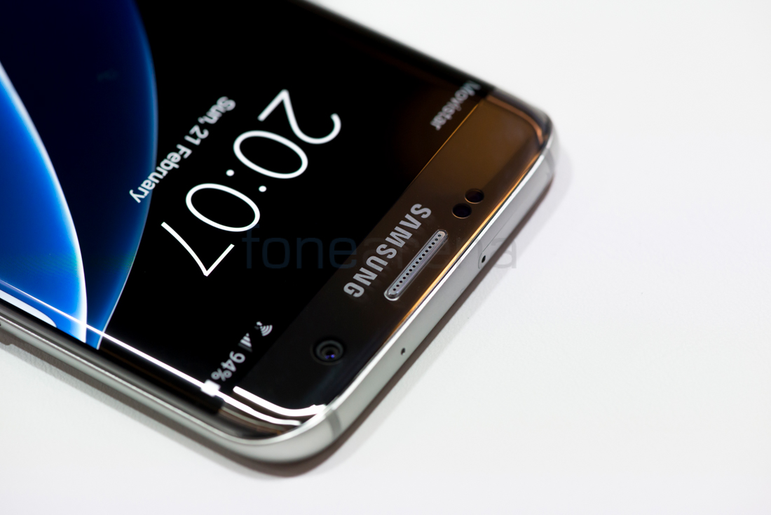 how to auto connect wifi samsung s7