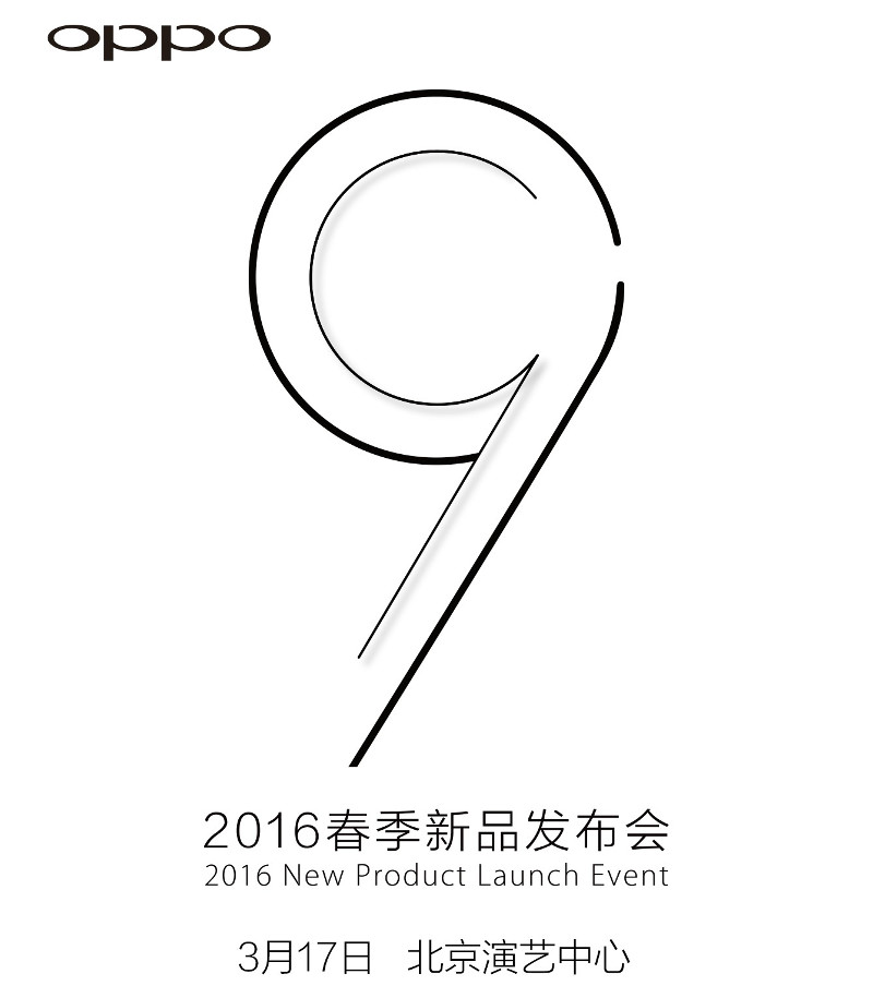 OPPO R9 announcement invite
