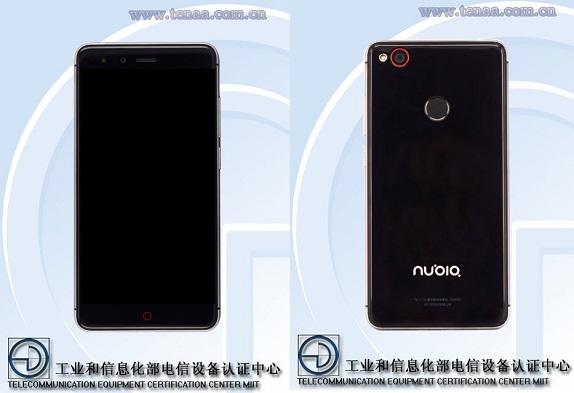 ZTE Nubia Z11 Mini with 3GB RAM, fingerprint sensor gets ...