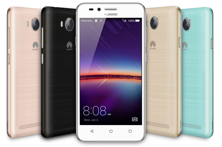 huawei 5. huawei, oppo and vivo maintain top three spots in china for q2 2016: idc huawei 5 l