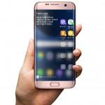 Pink Gold Galaxy S7  edge