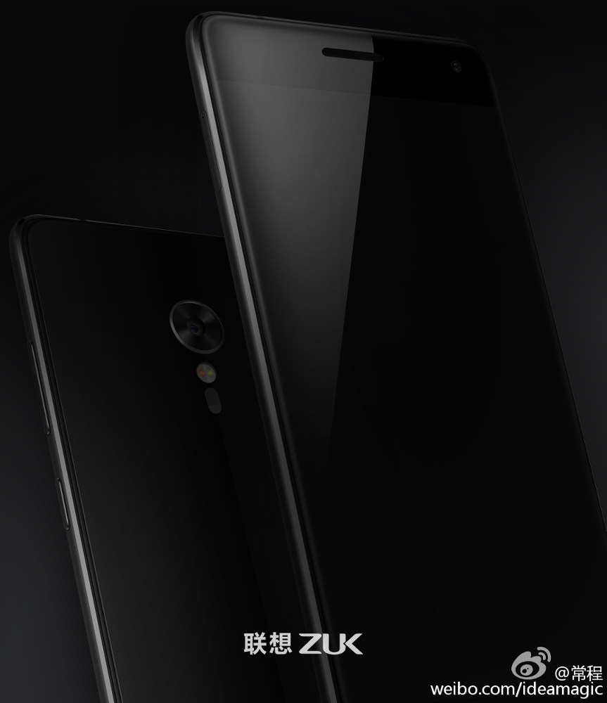 ZUK Z2 Pro announcement set for April 21, render and ...