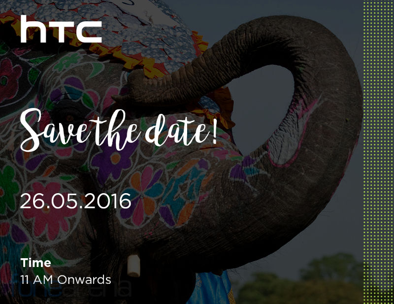 HTC 10 India launch invite