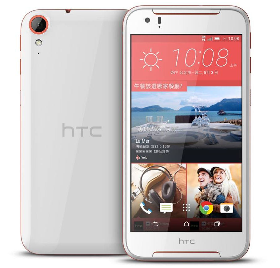 ... HTC Desire 830 and Desire 630 announced in India – Will be available