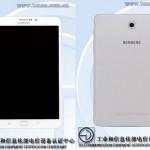 Samsung Galaxy Tab S3 TENAA