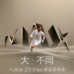 ZTE nubia Z11 Max launch invite