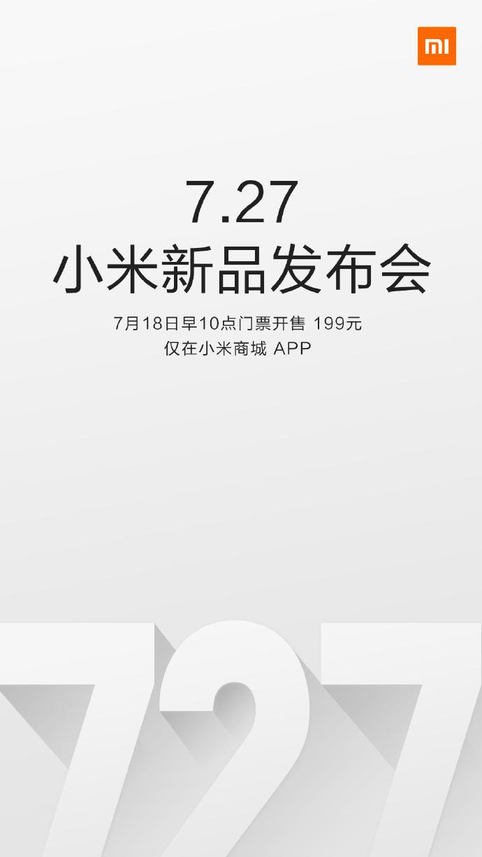 Xiaomi July 27