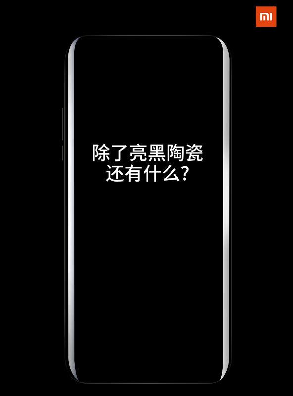 Xiaomi Mi 5S: Ceramic body, official camera samples and more