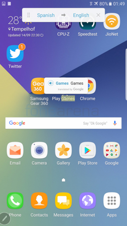 samsung_galaxy_note7_screens71