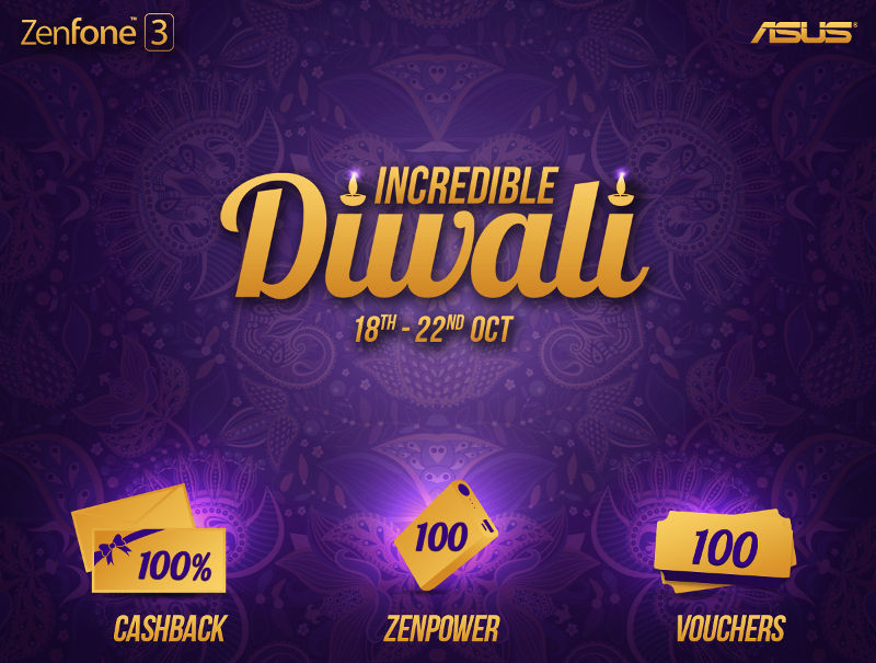 asus-incredible-diwali-offer