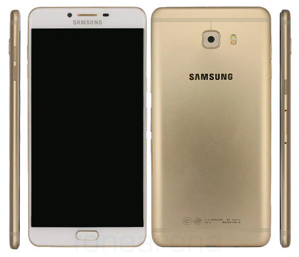 Samsung Galaxy C9 with 6-inch 1080p AMOLED display, 6GB RAM gets certified, Galaxy C9 Pro Surfaces