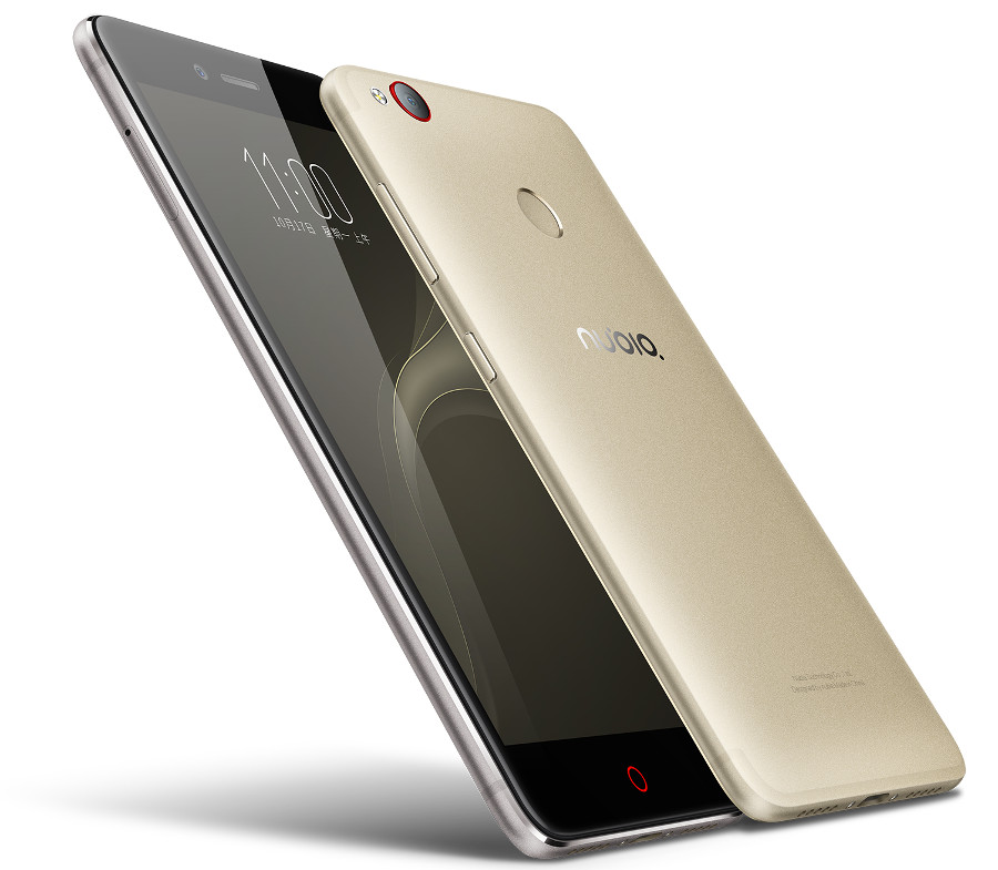 even the zte nubia z11 mini gold that now
