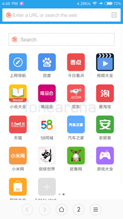 xiaomi_redmi_note4_screens_25
