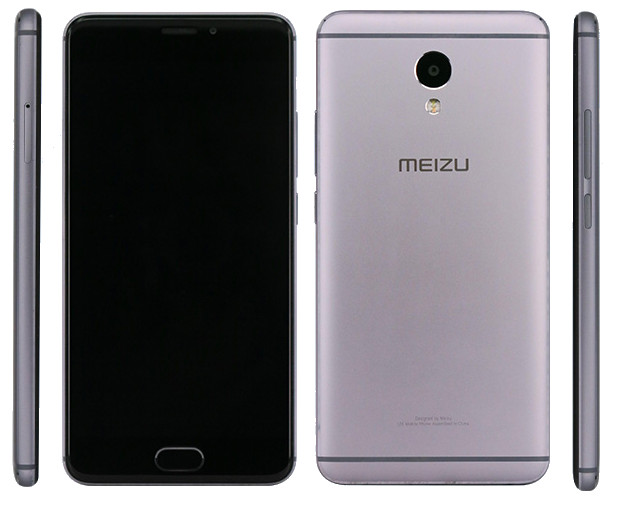 Meizu m5 note with 5.5-inch 1080p display, 4GB RAM gets certified, announcement set for December 6