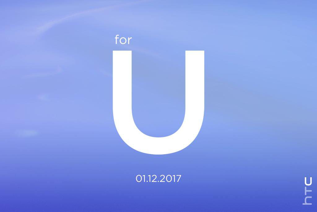 htc-for-u-invite-jan-12