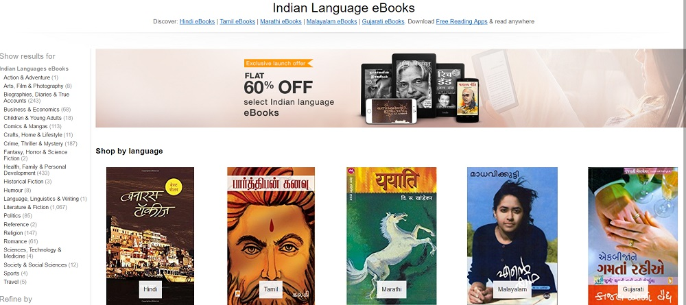 kindle-indian-languages-ebooks