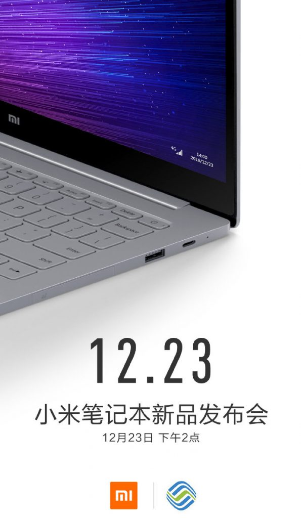 xiaomi-dec-23-mi-notebook-air-4g