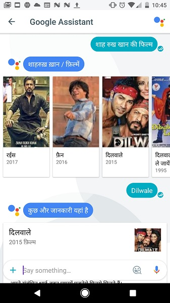 google-allo-hindi