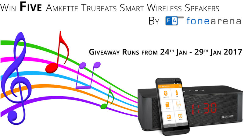 Amkette TruBeats speakers giveaway