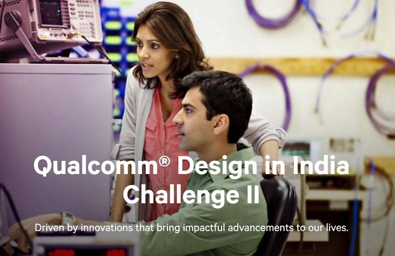 Qualcomm Design in India Challenge