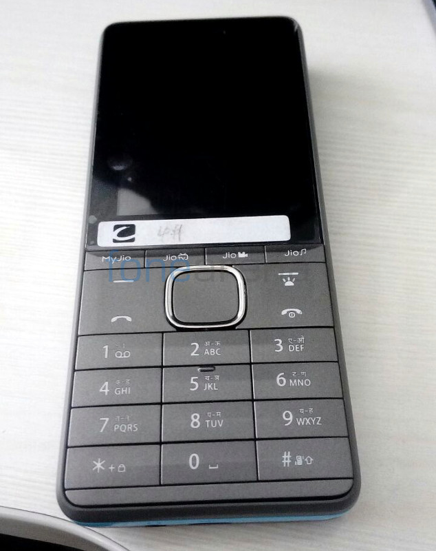 Reliance Jio VoLTE feature phone