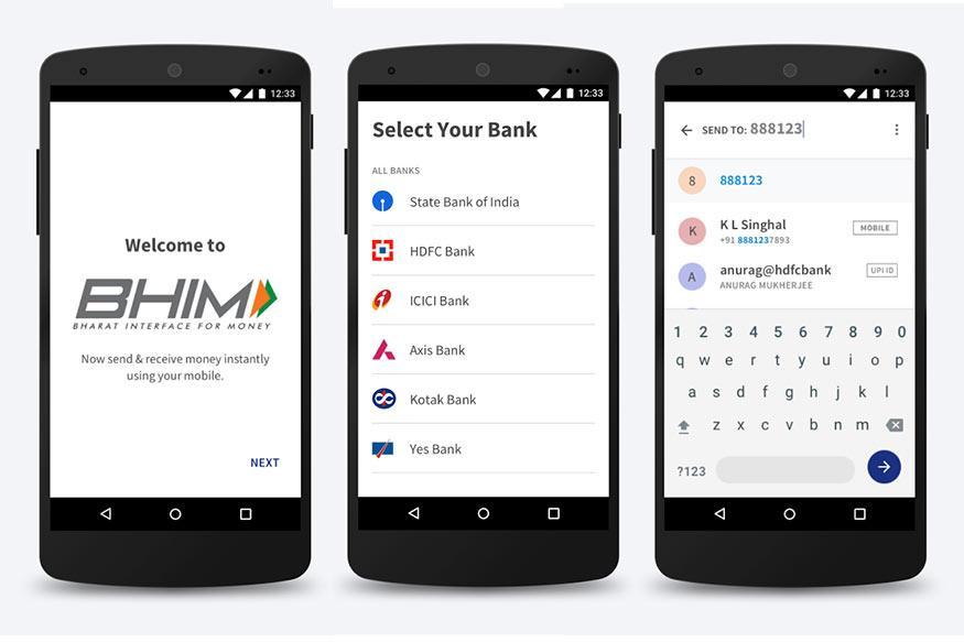 bhim-upi-app