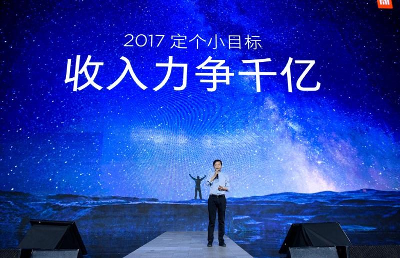 xiaomi 2017